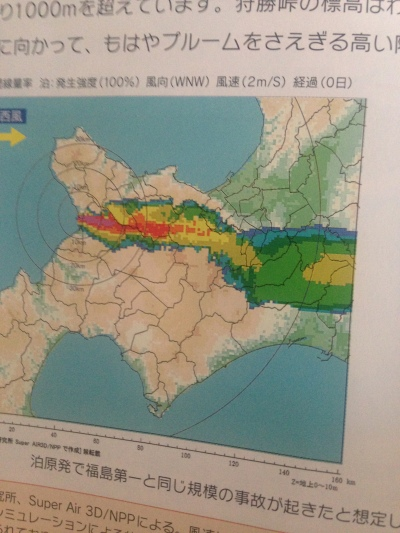 Predicted dispersal of radiation from meltdown at Tomari nuclear power plant, from leaflet distributed by Dr Yogo Ono