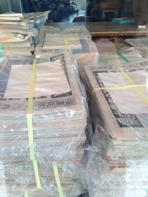 Stack of newspapers in Japanese
