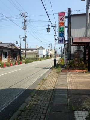 A deserted high street of a small Japanese town